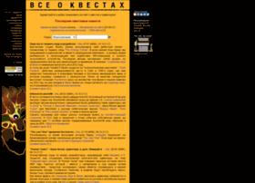 questzone.ru