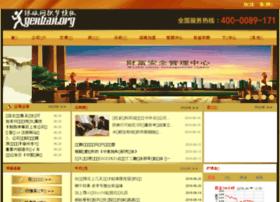 quexqiao.com