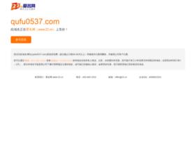 qufu0537.com