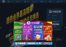 qugaizhuang.com