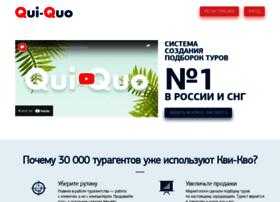 qui-quo.ru