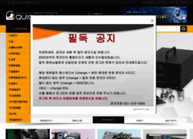 quick-korea.com