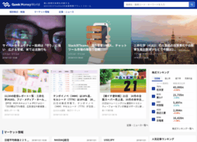 quick.co.jp
