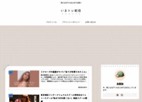 quickbrochures.net