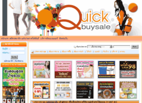 quickbuysale.com
