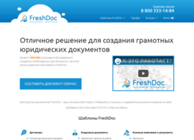 quickdoc.ru