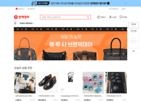 quicket.co.kr