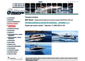 quicksilver-boats.ru