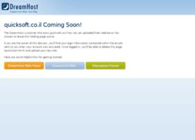 quicksoft.co.il