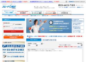 quicktranslate-test.com