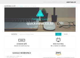quickview.co.kr