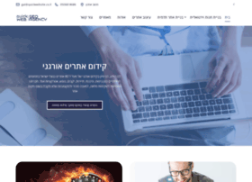 quickwebsite.co.il
