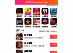 quieroitalia.com
