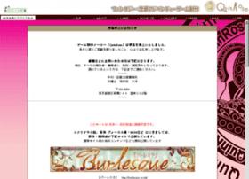 quinrose.com