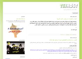 quiteweb.com