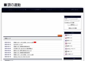 quizfan.com