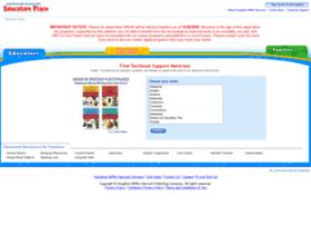 quizzer.eduplace.com
