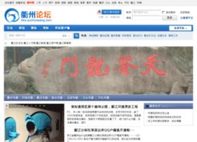 qujiang.quzhouwang.com