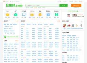 qujing.ganji.com