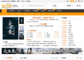 qukanshu.com