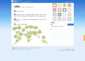 qumanbu.com