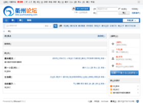 qun.quzhouwang.com