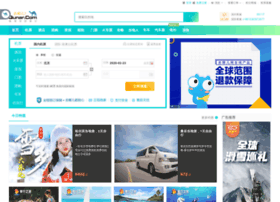 qunar.luckyair.net