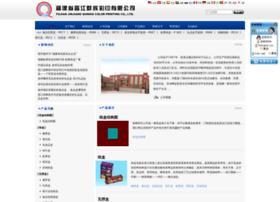 Qunhuicn.com