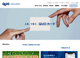 quocard.com