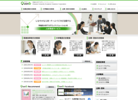 quonb.jp