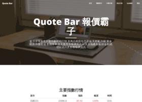 quotebar.org