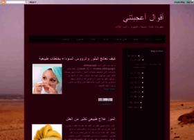 quoteiliked.blogspot.com