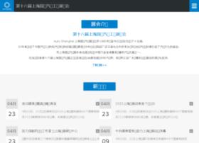 qupingche.com