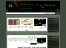 quran-kurd.com