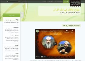 quran-tajweed.net