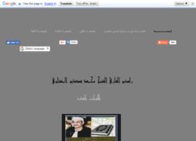 quran-telawat.blogspot.com