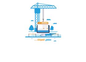 quran.al-islam.com
