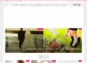 quran.aldwly.com