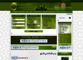 quran.gov.bd