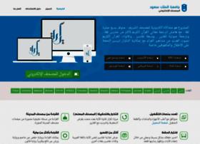 quran.ksu.edu.sa