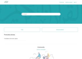 quran.zendesk.com