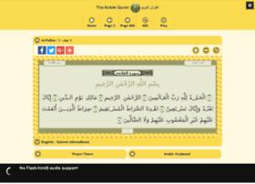 quran4mobile.com