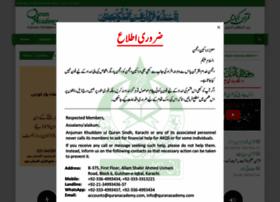 quranacademy.com