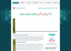 quranaccess.com
