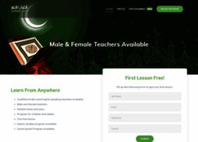 quranalfajr.com