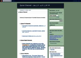 quranchannel.com