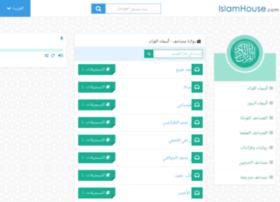 qurandev.islamhouse.com