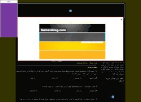 quranic-question.samenblog.com