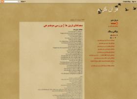 qurankarim.blogpars.com