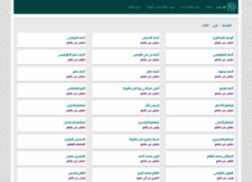 quranline.com